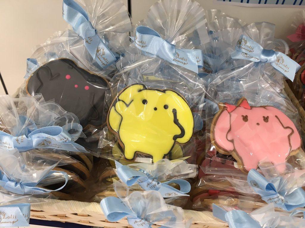 うーさー、ダスウサ、おしうさがうるとらすーぱーカワイイ♡LoLiiのデザインクッキー発売中!詳しくはこちら→ #うーさー