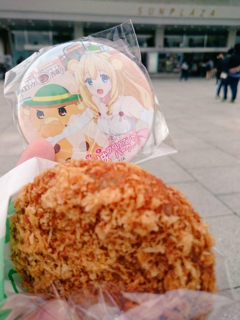 イベントゲストの加隈さんにあやかって、甘ブリ缶バッジ付きコロッケを食べる。会場の中野サンプラザから道路挟んですぐ向かい、