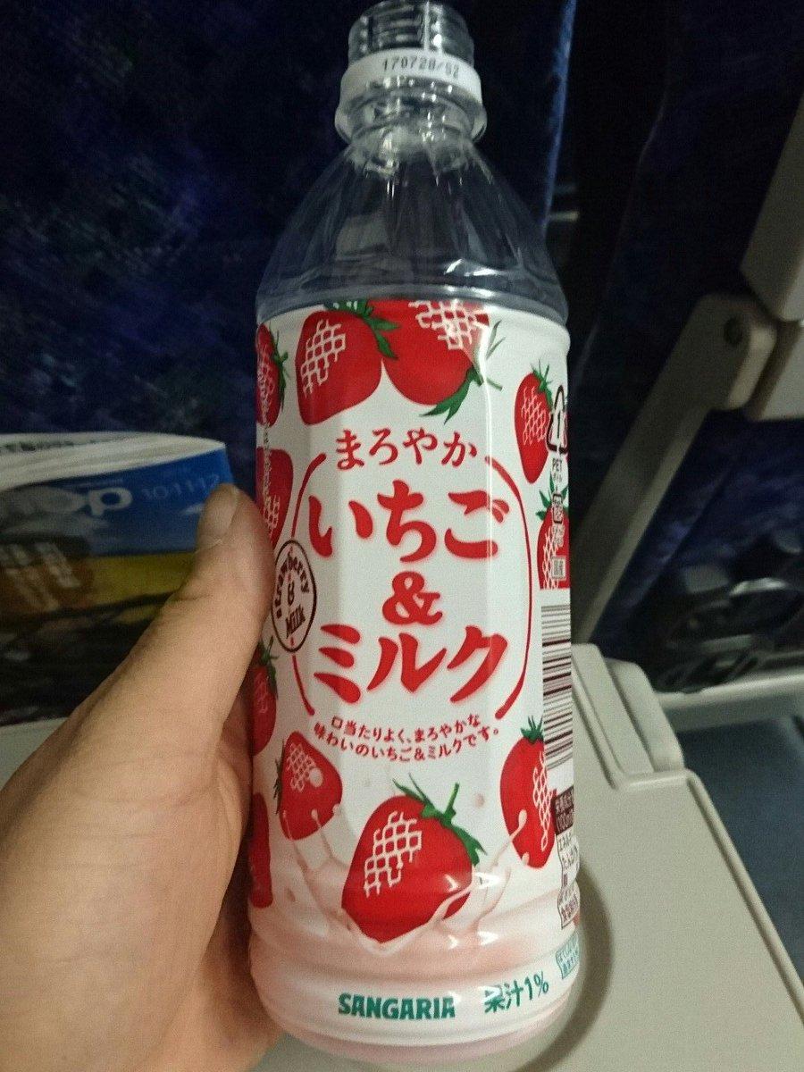 サンガリアの[いちご&ミルク]は、結構まろやか。パックでの、あの味でペットボトルの容量はオススメである…。#プレアデス