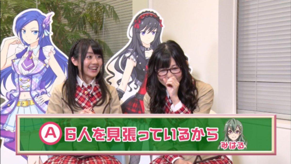 衝撃のネーミング #idolmemories #tokyomx