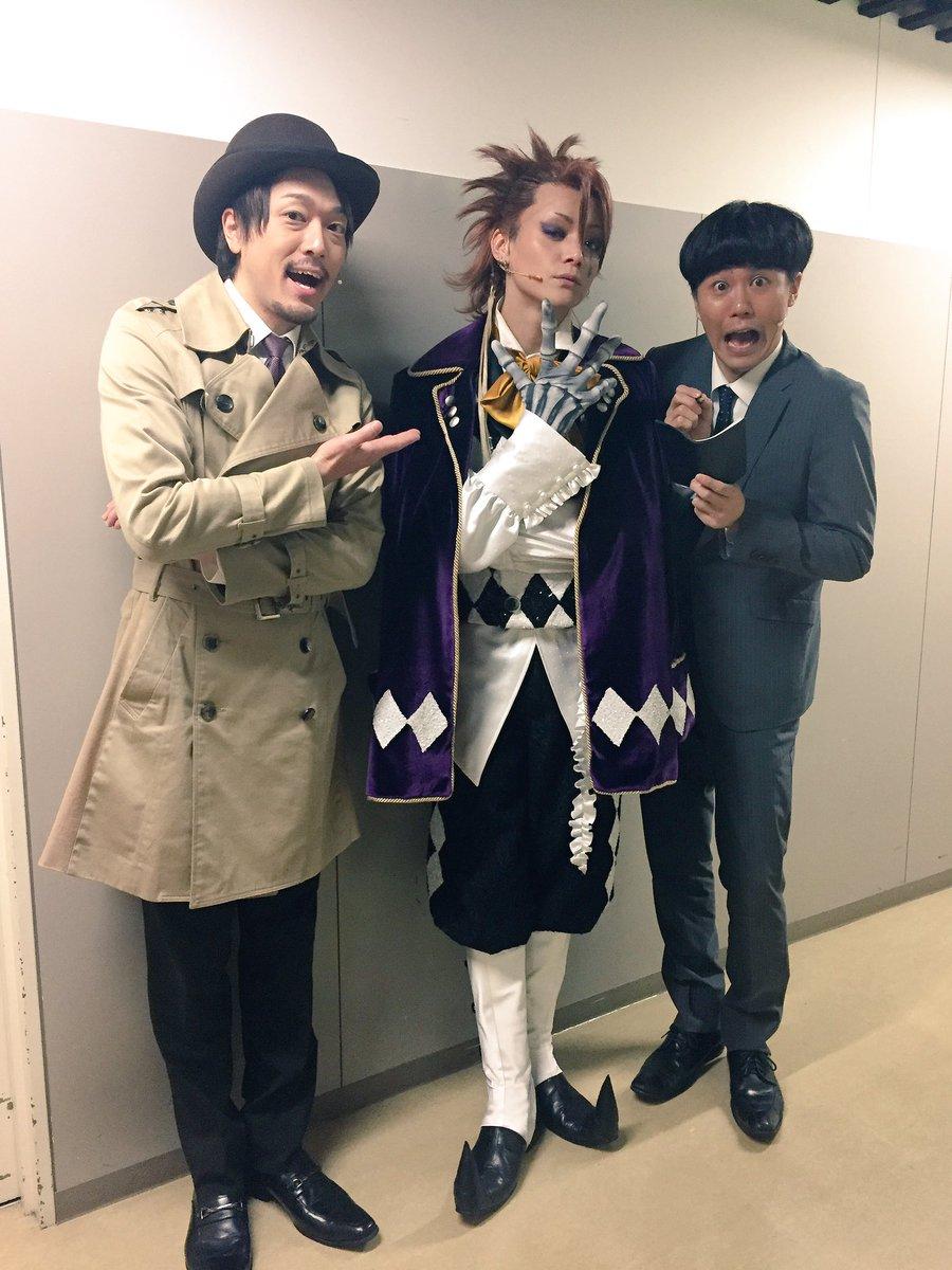 黒執事東京千秋楽ありがとうございましたー!!次は福岡です!!ジョーカーに取り調べ…
