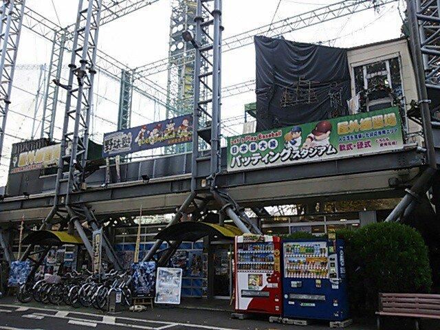 今月末で閉店と聞いて、昨日、SHIROBAKOで舞台となったバッティングセンターに行ってきた!バッティングセンターとかい