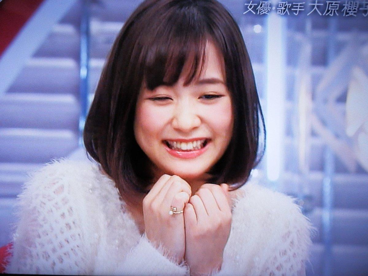 櫻子さんの笑顔、癒されるわ~。#大原櫻子 #おしゃれイズム