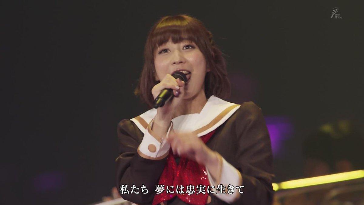 チャイカなんだよなぁ #anisama