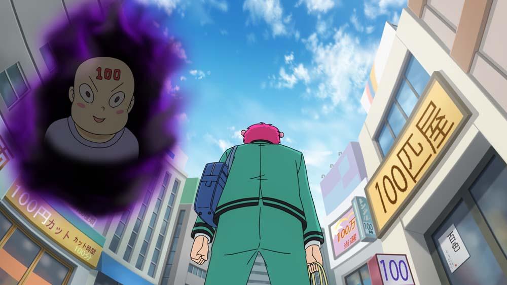 さらに本日のアニメ「斉木楠雄のΨ難」第20χでは「恐怖!アニメ第○話のΨ難」という記念すべきエピソードも!ゲスト声優は…