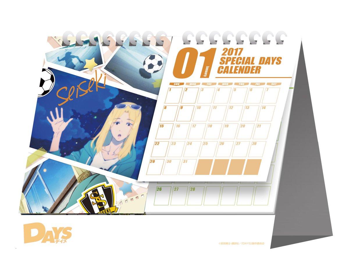 12/3のイベントでは2クール目EDの絵を使用したカレンダーと缶バッジセットを先行販売!カレンダーは絵の部分と日付部分が