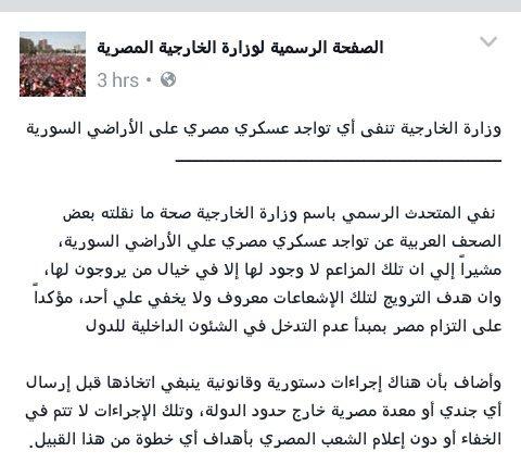 علي الاراضي السوريه
