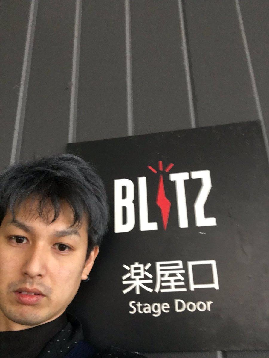 一年振りに赤坂BLITZにやってきたぜ(≧∇≦)今度はWONDER CITY BOYSで殴り込みやぁ〜(^o^)/テンシ