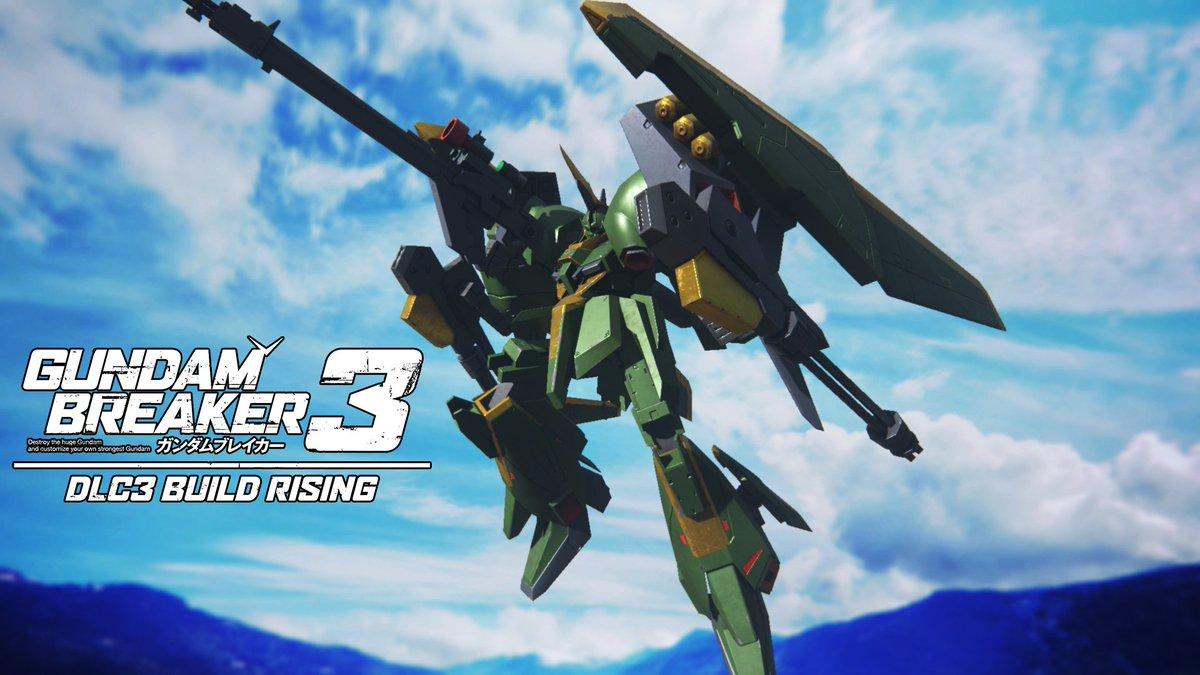 DLC第3弾「BUILD RISING」では、「機動戦士ガンダムUC MSV」に登場したリバウが参戦ガンプラに追加!『袖