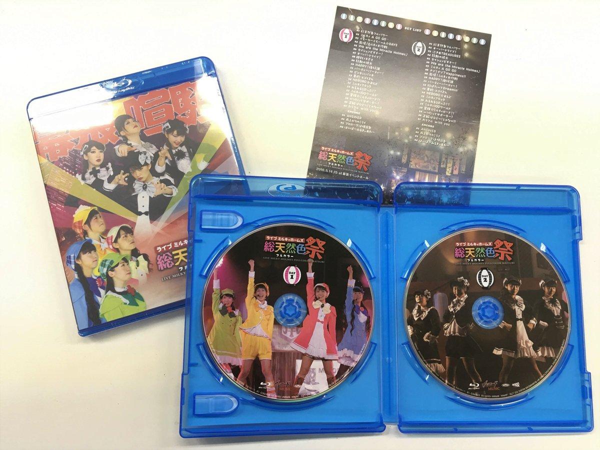 【今週発売!】ついに!今週11/30(水)に『ライブ ミルキィホームズ 総天然色祭』 Blu-rayが発売となります★B