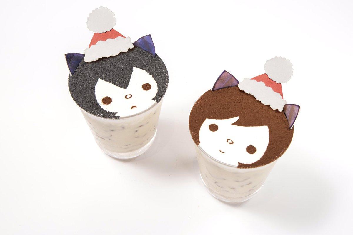 そして、12/25(日)まで雪と雨、そしてチコがサンタクロースの帽子を被ったXmas.verでご提供致します!とっても可