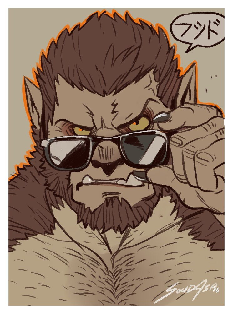 Working on Portraits and drew 's Werewolf. I like him becaus