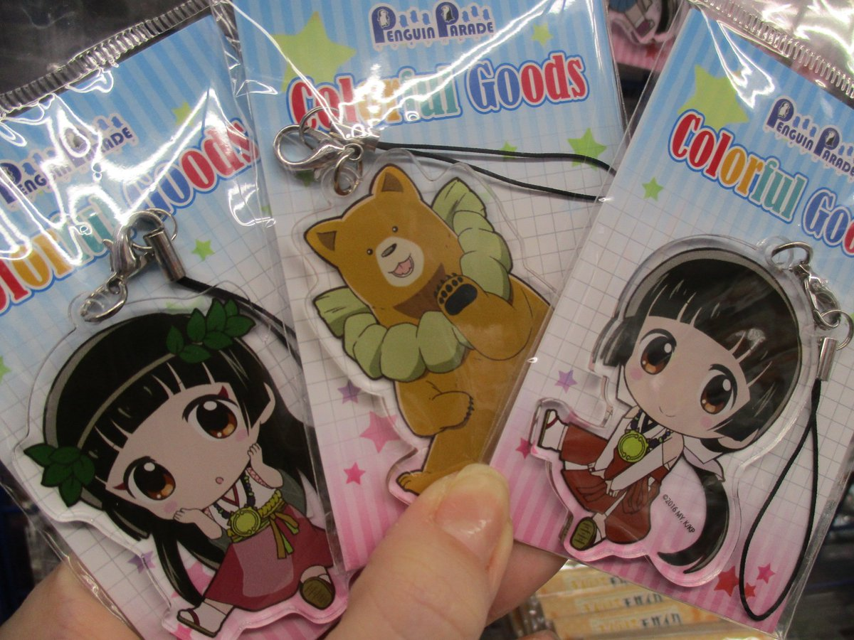 【グッズ情報!】5階B館では「くまみこ」のグッズを販売しておりますだおー☆まちさん可愛いだおっ!#kumamiko