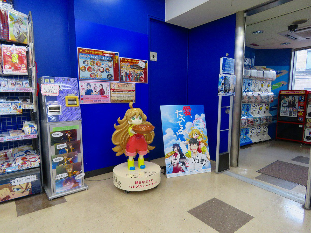 先週金曜日からお邪魔しているアニメイト大阪日本橋さんから、つむぎ訪問写真いただきました!お店のかた、どうもありがとうござ