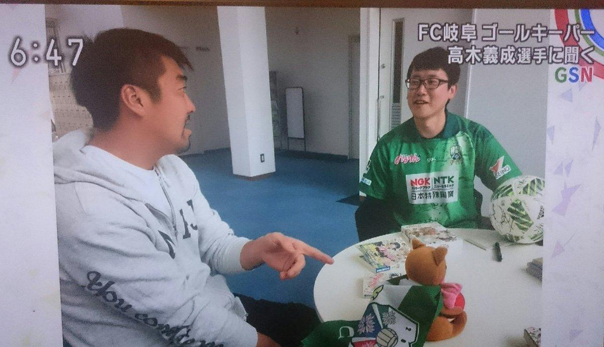のうりんおじさん#2016FC岐阜流行語大賞