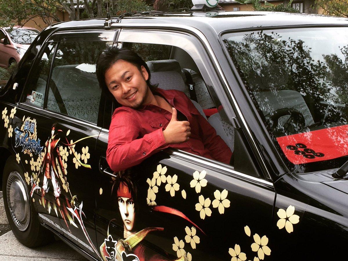 特別に戦国BASARAタクシーに乗せてもろた〜!!ヤッホー!!#戦国BASARA #真田幸村 #真田信繁 #六文銭 #紀