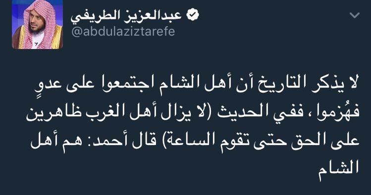 #سقوط_حلب_سقوط_امه: #سقوط_حلب_سقوط_امه