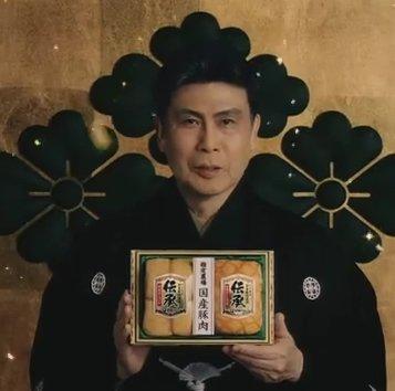 最近やってる松本幸四郎の伊藤ハムのCMが後ろの屏風と重なってサザエさんにみえるんだよねぇ。