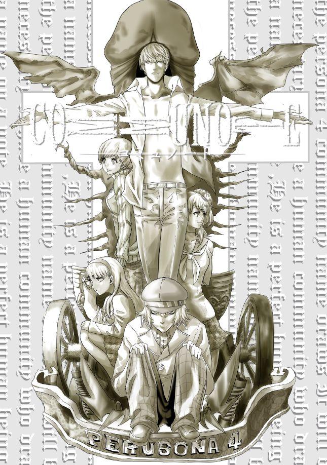 冬コミの表紙できました。「コミュノート」はペルソナ4とデスノートのパロディ本であり、7股の道程を描いたハートフル・コメデ