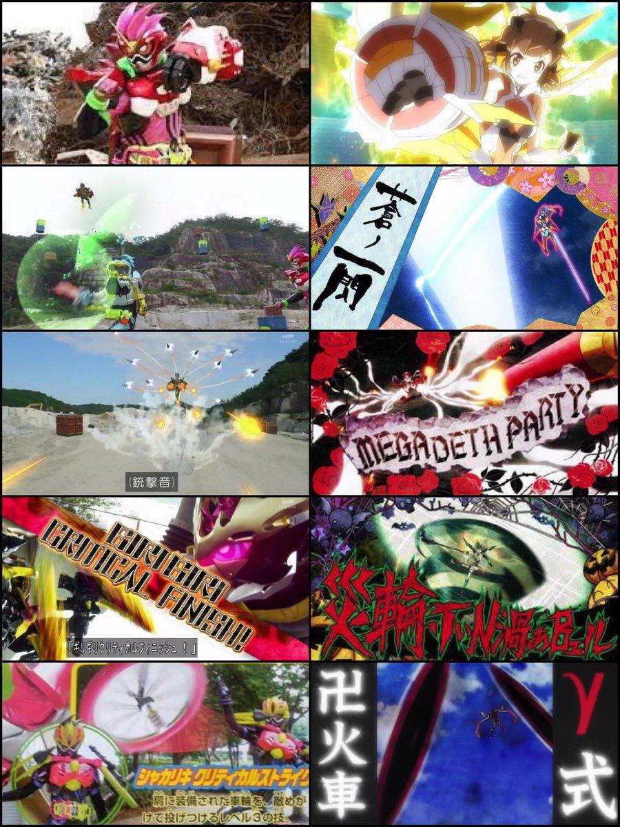 最近エグゼイド=シンフォギア説が出てるけどエグゼイド→鉄拳←響ブレイブ→剣(斬撃)←翼スナイプ→ガトリング&ミサ