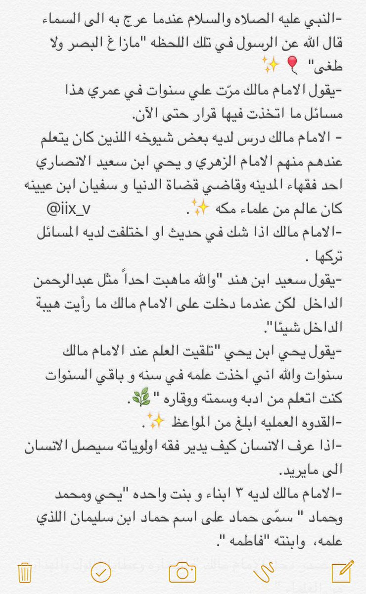 بدر المشاري