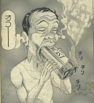 浦安一雑なオッサン。 #mozaiku #大沢木大鉄 #浦安鉄筋家族