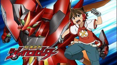 ジャイロゼッター、日本のトランスフォーマーになれたかもしれないアニメ
