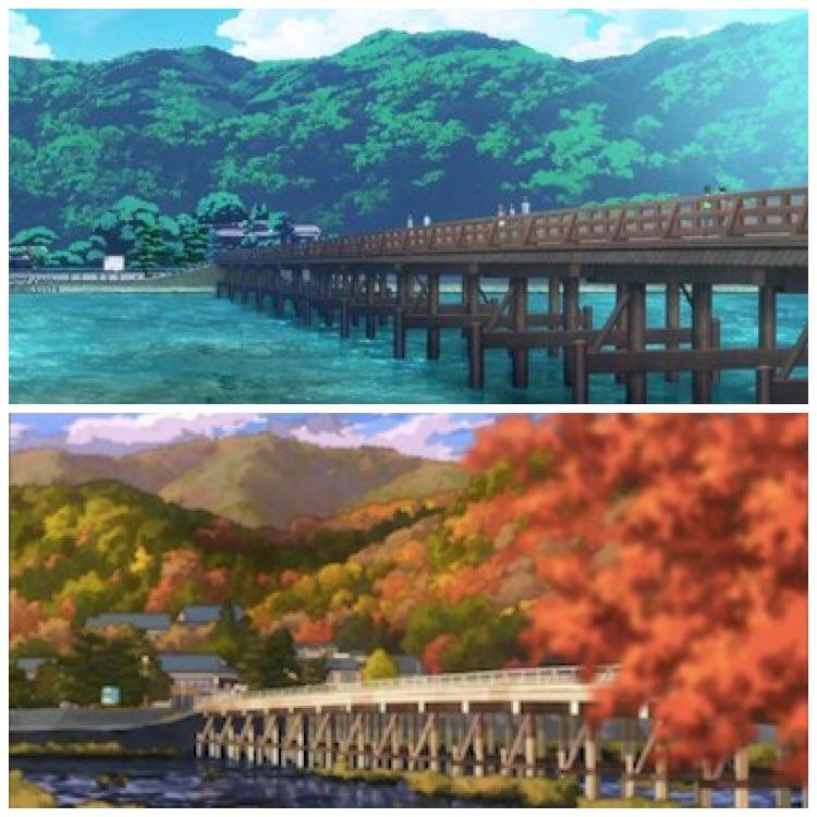 競女の京都回まだ見てないけど、渡月橋のカット、有頂天家族とアングルほぼ一緒じゃないですかーやだもー。