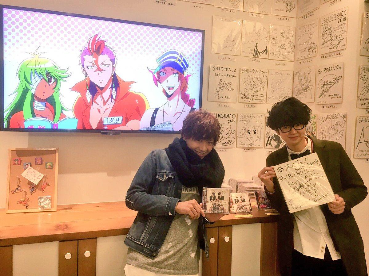 南波カフェinSHIROBACOに行ってまいりました(^_^)!阿佐ヶ谷のアニメストリートにありますので皆さんもぜひ一度
