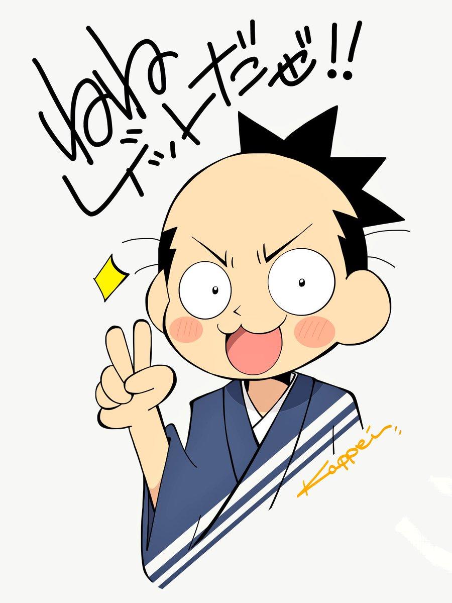 今夜21時55分からは、TOKYO MX『信長の忍び』第9話でござるよ♪しゅ、しゅ、しゅ、祝〜言〜でござる〜(´>