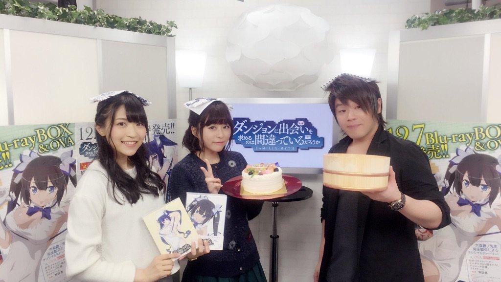12/7発売Blu-lay BOX&OVA発売直前!ダンまち生放送スペシャル!ご覧頂きありがとうございました!見