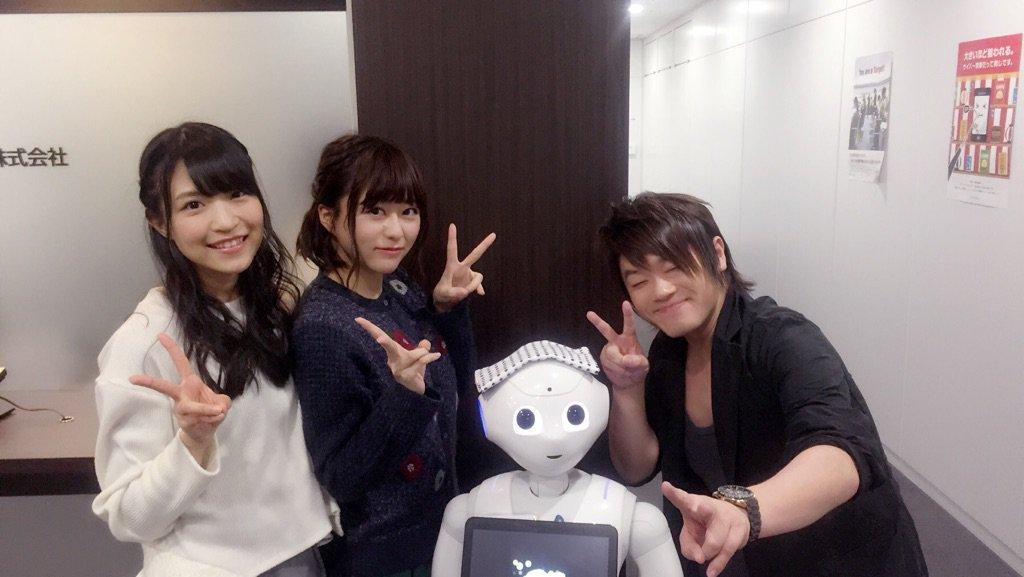 生放送内で話にでていた松岡さんと仲良くなり、3人の絆をさらに深めてくれたペッパーくんと一緒にパシャり!#danmachi