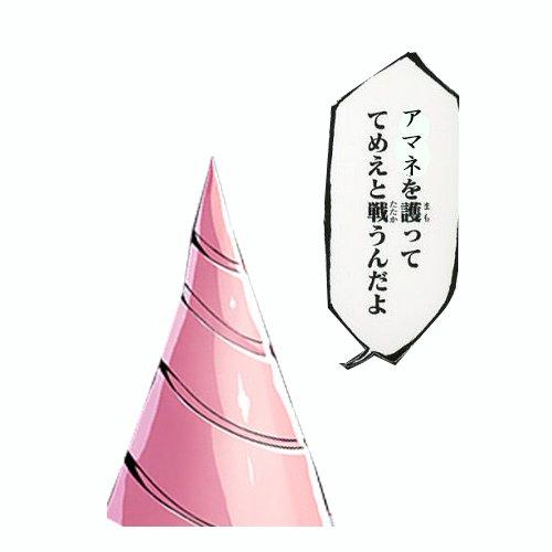 アマネ=ニシキ外伝イケメンハリケンさんシリーズ素材です。受け取ってください。#イケメンハリケンさんシリーズ#BBCF#ブ