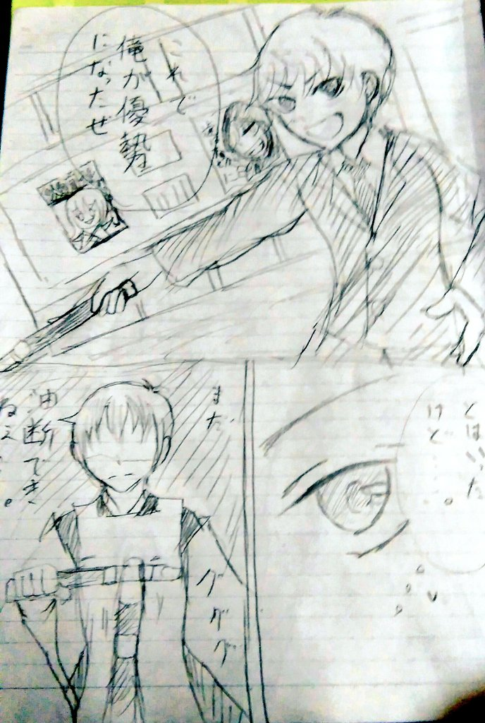 麻倉VS東海寺 落書き リコウダー漫画その3#黒魔女さんが通るこの後、二人に悲劇が、、、更新はあさってΣ( ̄ロ ̄lll)