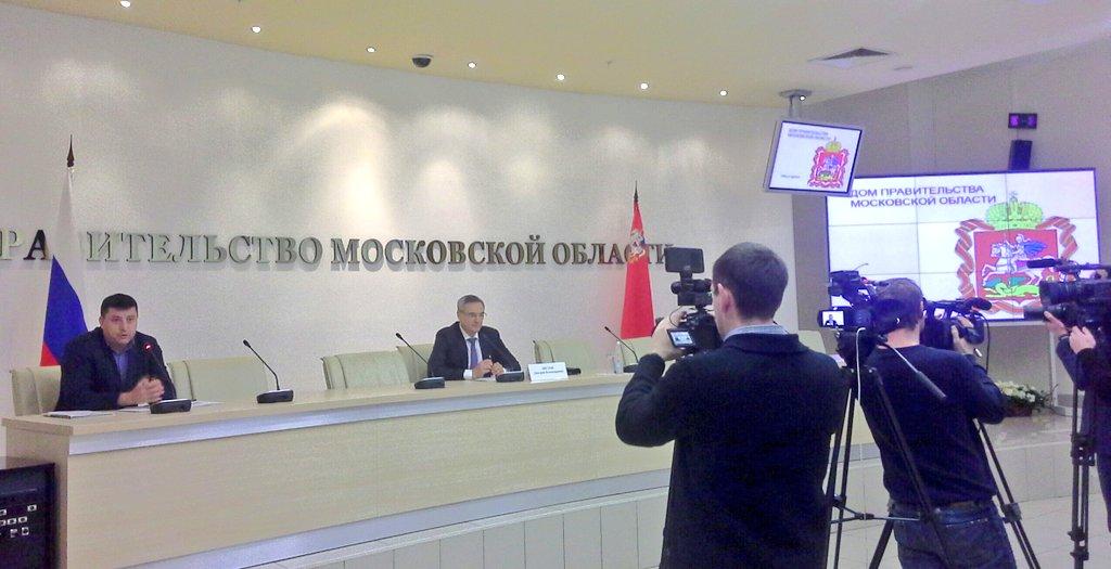 Пресс-конференция Д.Пестова, посвященная итогам года, проходит в Доме правительства #МО https://t.co/ruKx70W2Ui