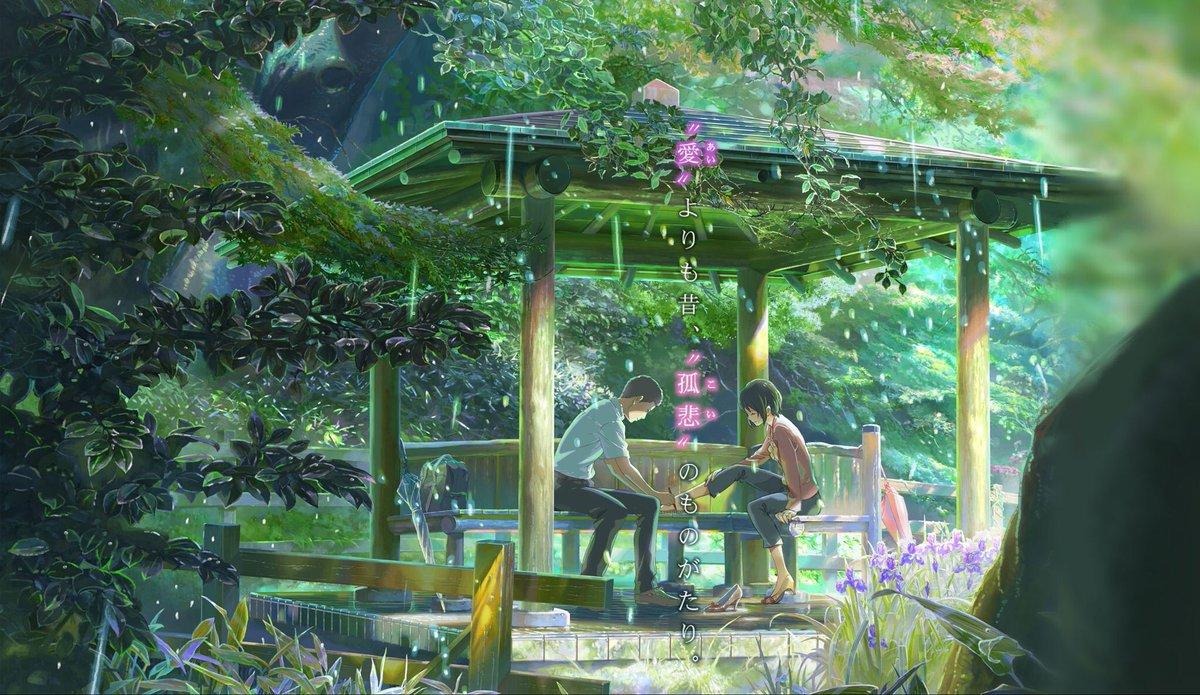 「言の葉の庭」見終わりました。一言でとっても良かったです‼️ふつーに最後泣きました。・゚(´□`)゚・。新宿御苑行きたく