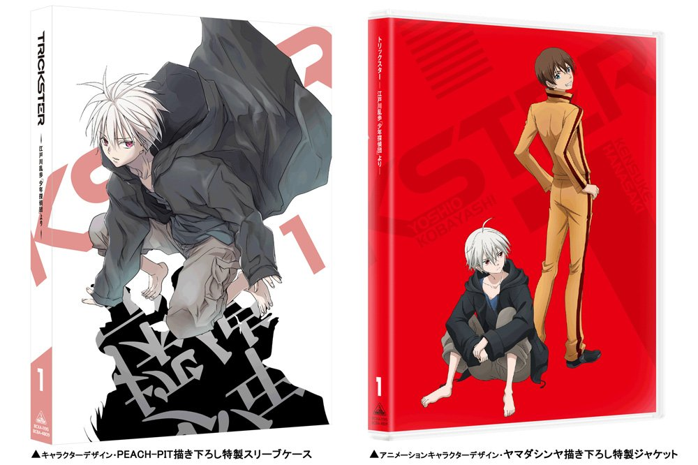 「TRICKSTER」Blu-ray&DVD 第1巻1月27日発売!発売に際してアニメイトAKIBAガールズステ