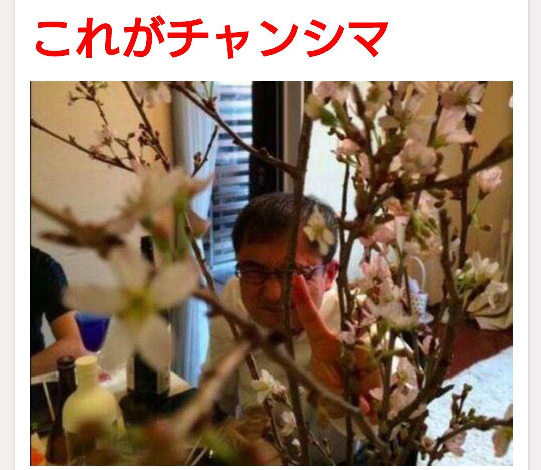 【スパガ】SUPER☆GiRLS【アイスト】190 [無断転載禁止]©2ch.netYouTube動画>11本 ->画像>278枚