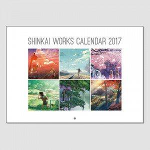 NEWS: 新海誠監督作品2017年カレンダー発売決定!    『ほしのこえ』 『雲のむこう、約束の場所』 『秒速5セン