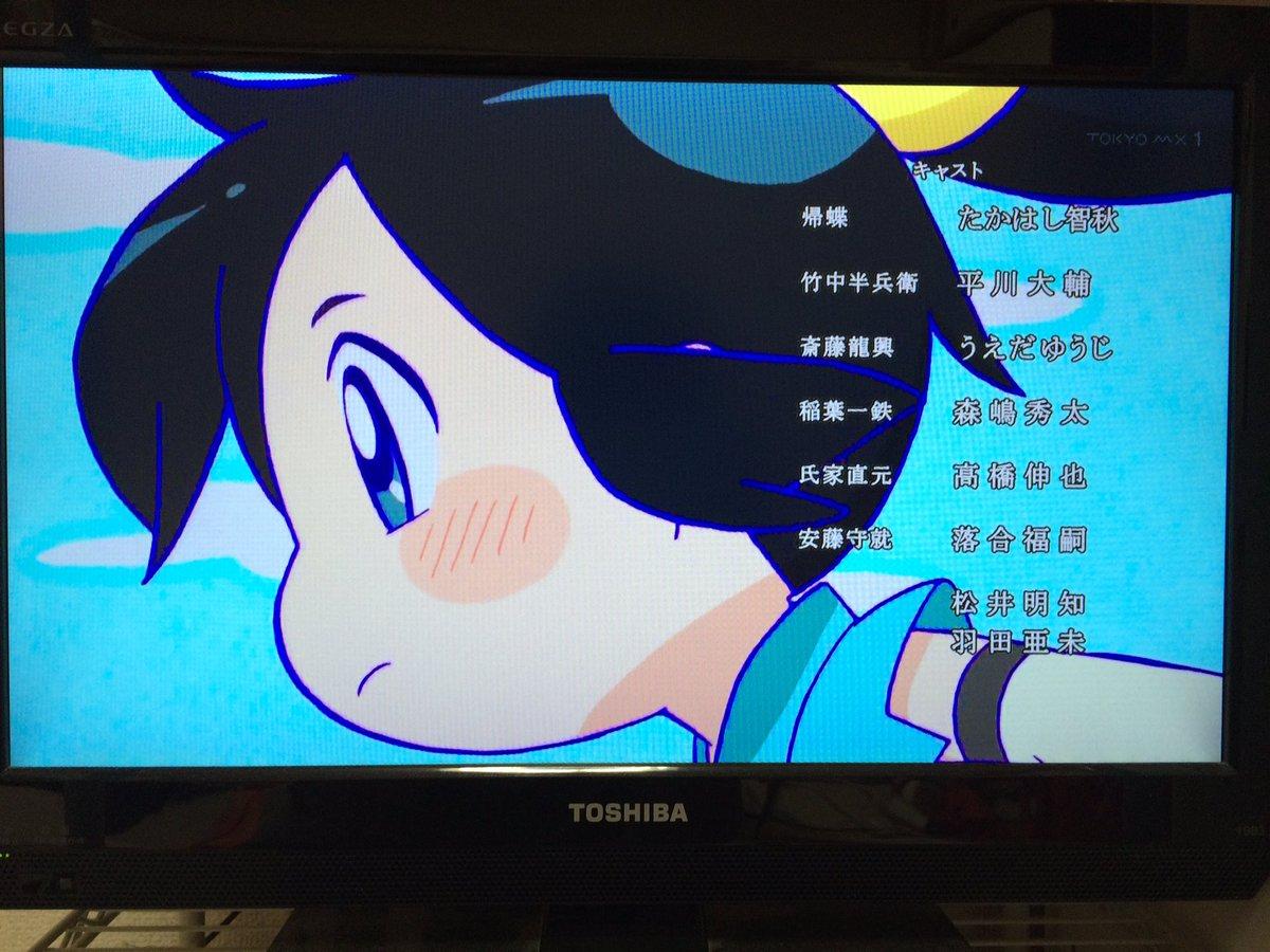 TVアニメ「信長の忍び」第10話に出演させて頂きました!ほんとーにちょこーっと笑い声入れさせてもらった程度なのですが(笑