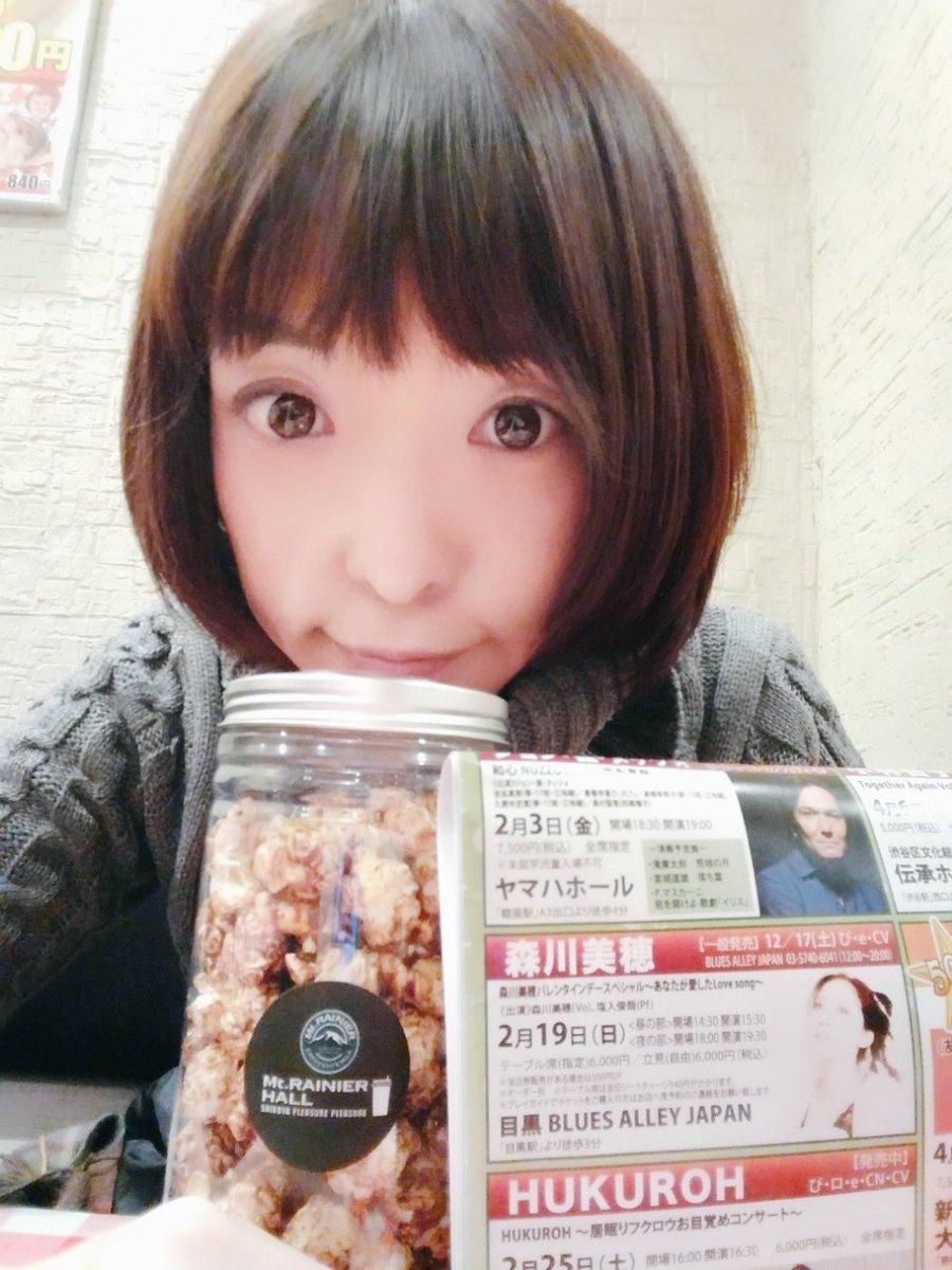 先日の渋谷マウントレーニアでの森川美穂さんのコンサート、最高でございました♡ドラマーが歌わせていただいたことがある関さん