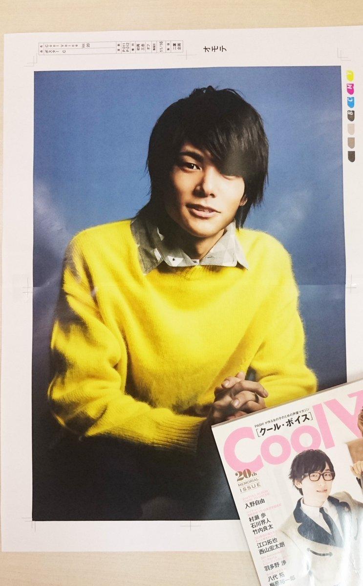 明日発売Cool Voice Vol.20ポスターちょい見せ『タイガーマスクW』より八代 拓さん&梅原裕一郎さん