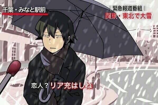 #俺ガイル 【速報】八幡ついにリア充になる!