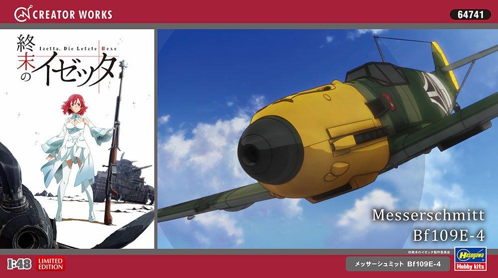 【出荷完了(店頭発売は本日以降)】 1:48スケール プラモデル「『終末のイゼッタ』メッサーシュミット Bf109E-4