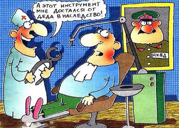 Поздравления стоматологу прикольные смс