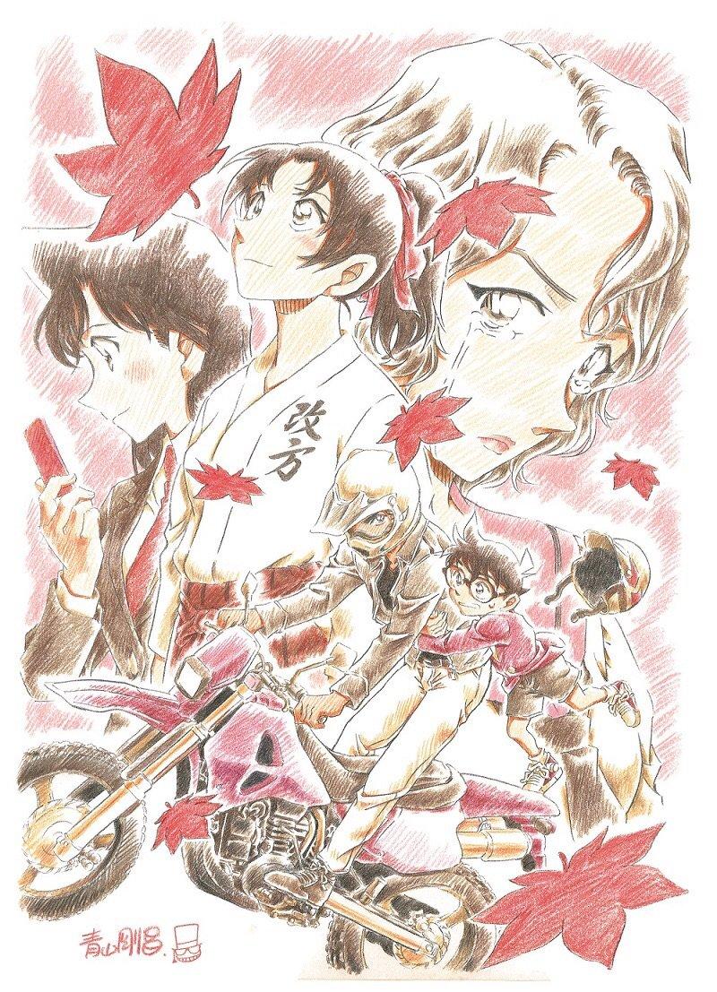 『名探偵コナン』劇場版最新作は「紅の恋歌」 ビジュアルも公開