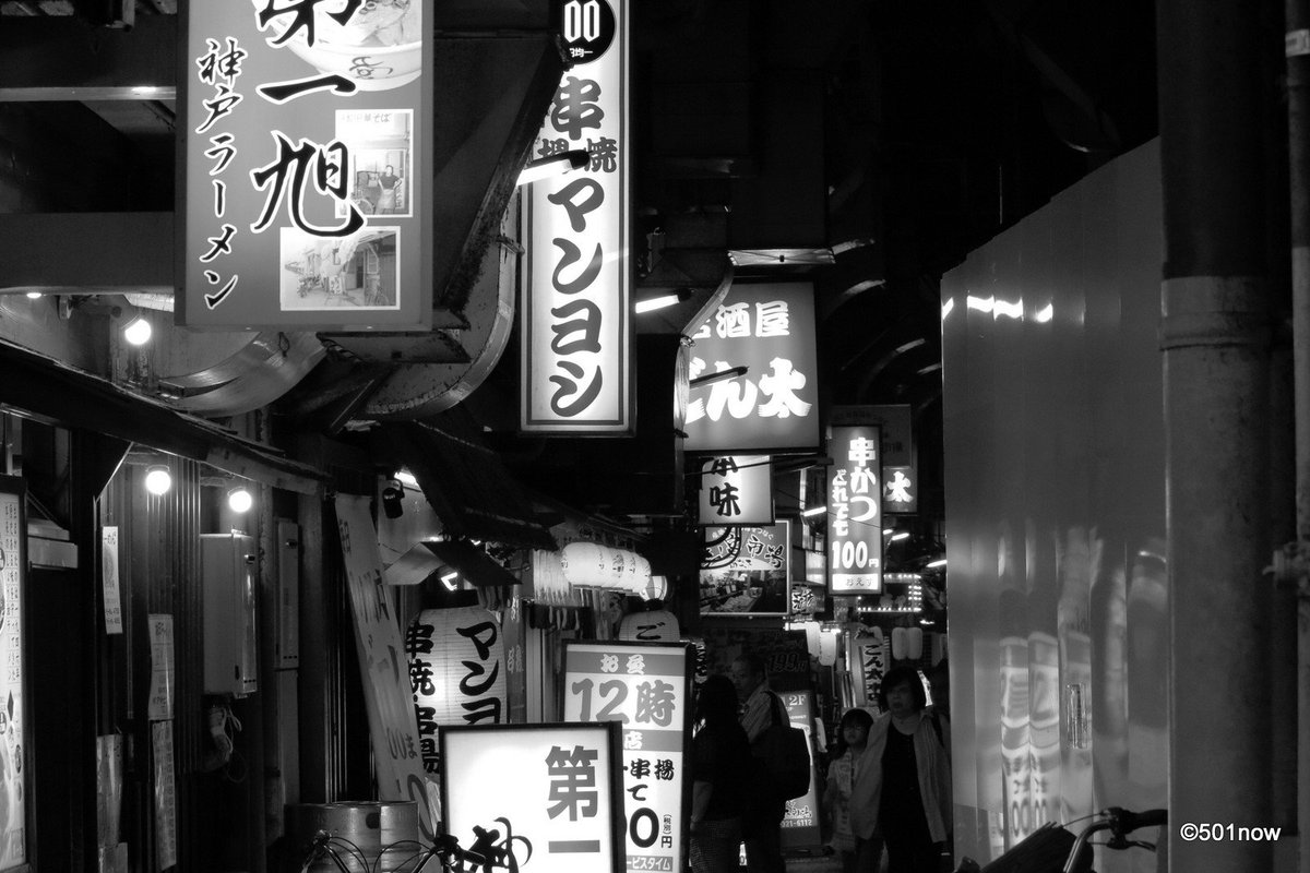 『三宮の横丁』#写真撮ってる人と繋がりたい#写真好きな人と繋がりたい#ファインダー越しの私の世界#写真 #カメラ #モノ
