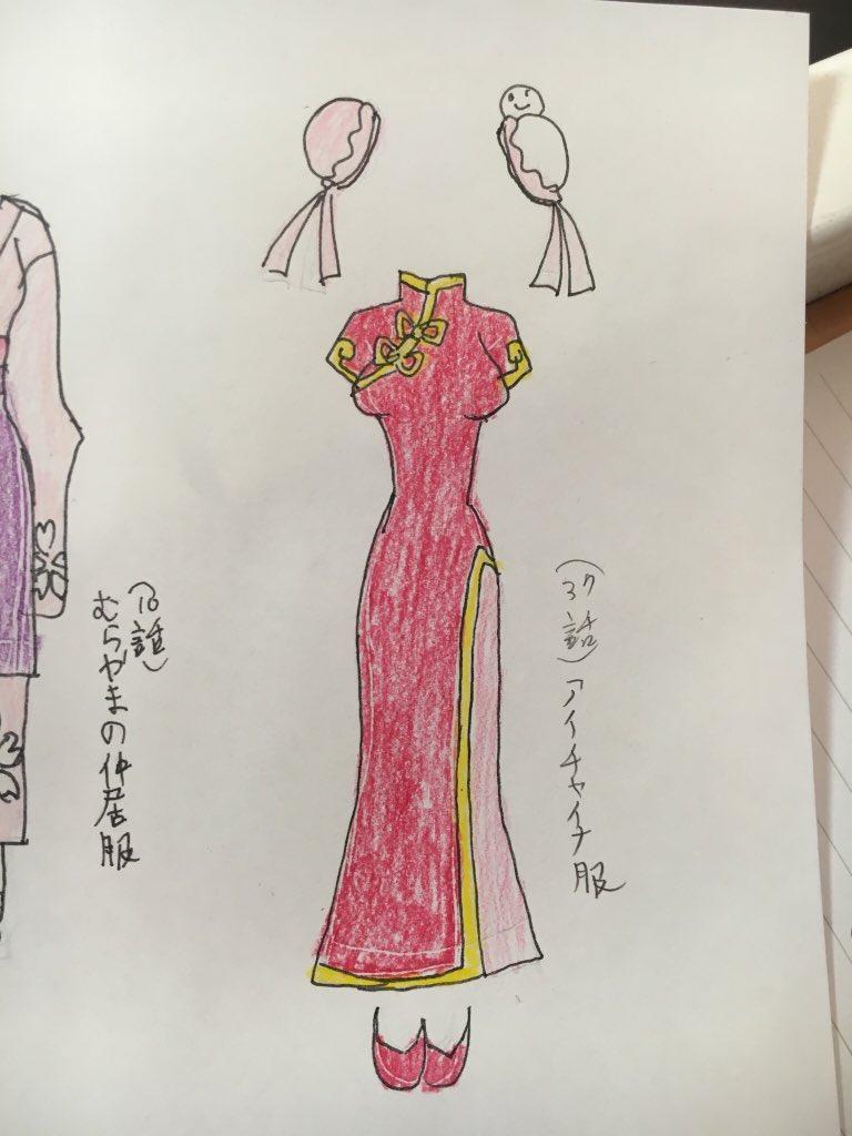 ヒーローバンク37話のアイ姉ちゃんのチャイナドレス  #女神のドレスデザインで再現して欲しい衣装 #女神のドレスデザイン