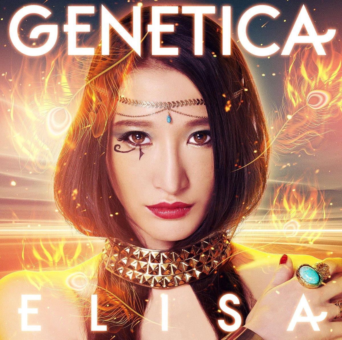 11/30発売  ELISA New Album 【GENETICA】 M8.Rain or Shine 作曲で参加させ