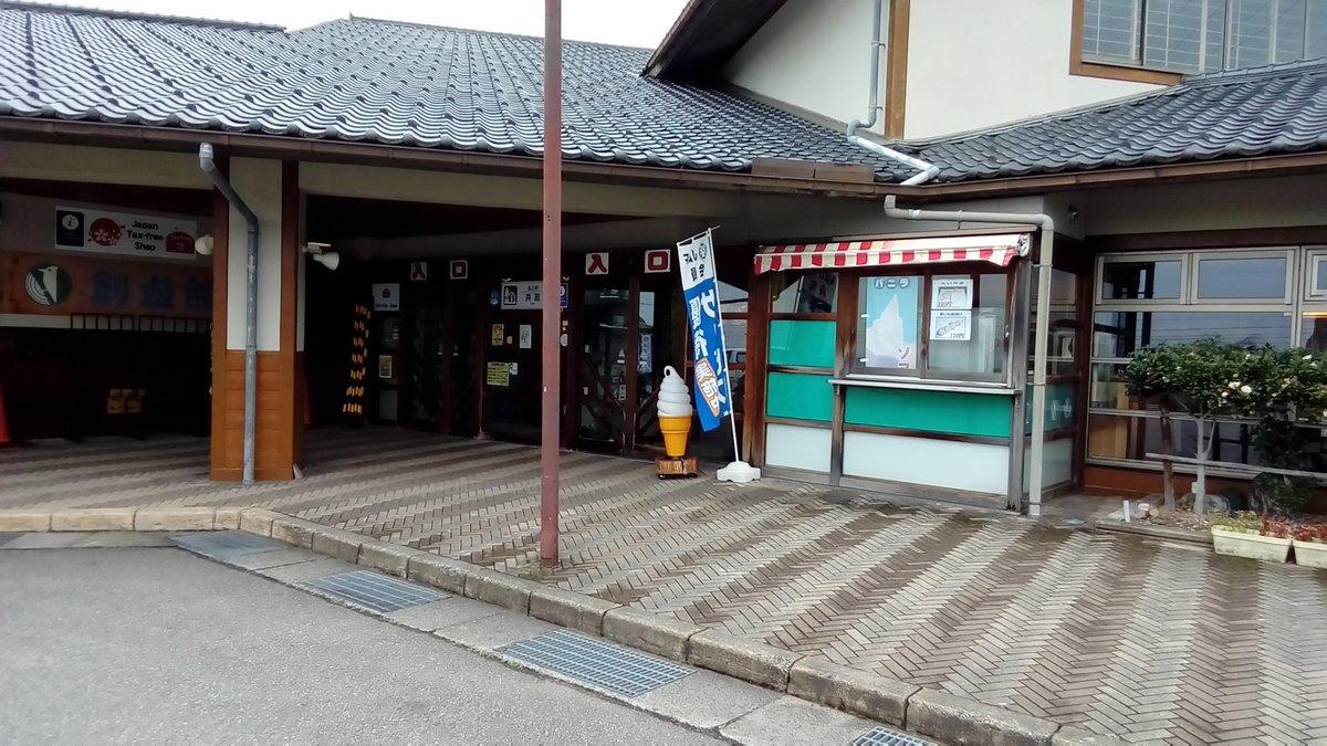 道の駅井波のゆるゆりコーナーは、移動しました。ここです!!